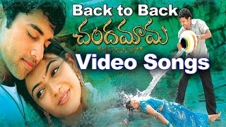 Chandamama Back To Back Video Songs || Navdeep, Siva Balaji, Kajal Aggarwal, Sindhu Menon