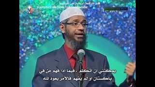 حوار د ذاكر نائيك مع ملحد ستة اسئلة و ستة اجابات مذهلة Re  Zakir naik vs an atheist YouTub mp4