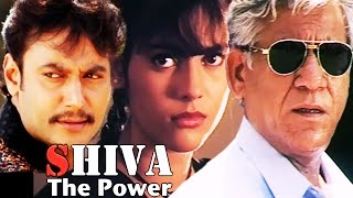 Shiva The Power - Darshan, Om Puri, Sherin | Full Bhojpuri Movie