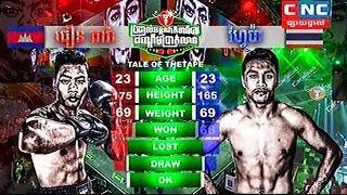 Thoeun Theara, Cambodia Vs Faypa, Thai, Khmer Boxing 13 october 2018