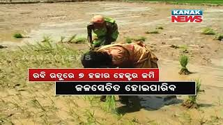 CM Naveen's Rs 1250 Cr Gift To Bijepur