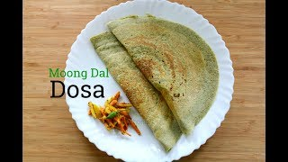 Moong Dal Dosa - Pesarattu - Easy Instant Green Gram Dal Dosa Recipe- Skinny Recipes For Weight Loss