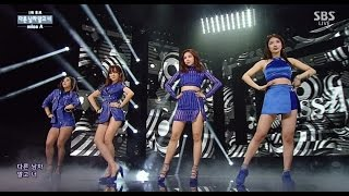 "miss A ""다른 남자 말고 너(Only You)"" Stage @ SBS Inkigayo 2015.04.12"