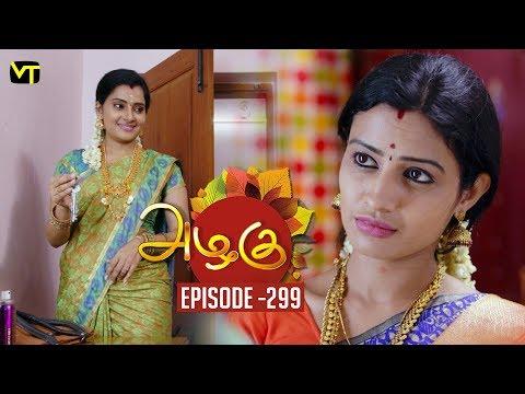 Xxx Mp4 Azhagu Tamil Serial அழகு Episode 299 Sun TV Serials 12 Nov 2018 Revathy Vision Time 3gp Sex