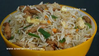 Chicken Fried Rice - Restaurant style