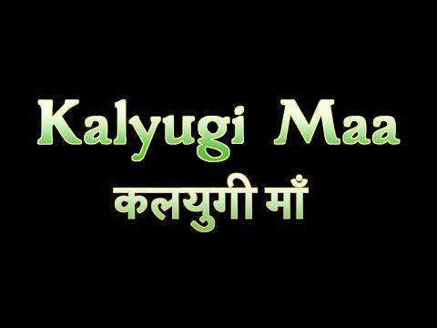 Xxx Mp4 Kalyugi Maa A Crime Story ı Punjab Crime Story Khaalish Pictures 3gp Sex