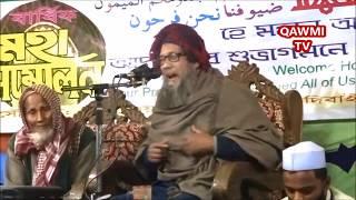 হাসতে হাসিতে আজব তিনটি মজার ঘটনা Funny Bangla Comedy Waz Sadikur Rahman