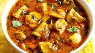 Mushroom Masala || Kadai Mushroom || Easy Indian Recipes || spicy Mushroom masala || Mushroom curry|