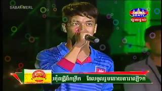 Singing Contest, Dream Come Ture, On SeaTV in C song 2015
