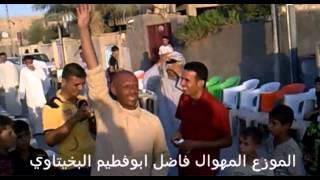 هوسات تحشيش بس صدك تشبع ضحك//فاضل ابوفطيم البخيتاوي
