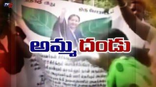 Jayalalithaa Posters Creating Threat to Kannada People   Tamilnadu : TV5 News