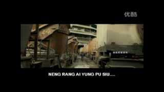 Jackie Chan Police Story 2013 theme song roman spelling