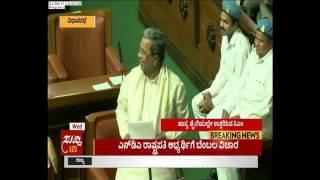 Last Day For Karnataka Legislative Assembly Session | ಸುದ್ದಿ ಟಿವಿ
