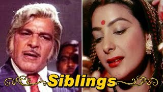 Anwar Hussain And Sister Nargis - Bollywood Family Connections