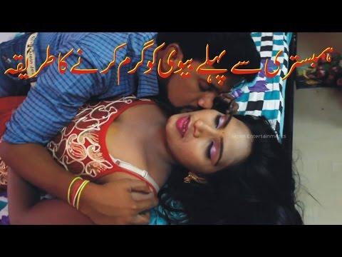 Xxx Mp4 Aurat Ko Garam Krny Ka Nuskha Thanda Pan Kya Ha Health Tips In Urdu Hindi By Hakeem Wasib 3gp Sex