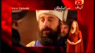 Mera Sultan 115 September 7 2013