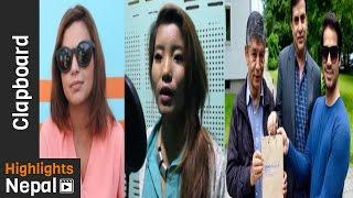 CLAP BOARD Ep 590 | Report On NIRBHAY, LAPPAN CHHAPPAN, PALASH & more | Rajan Ghimire