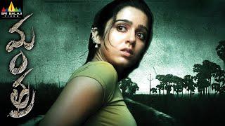 Mantra Telugu Full Movie   Latest Telugu Full Movies   Charmi Kaur, Shivaji   Sri Balaji Video