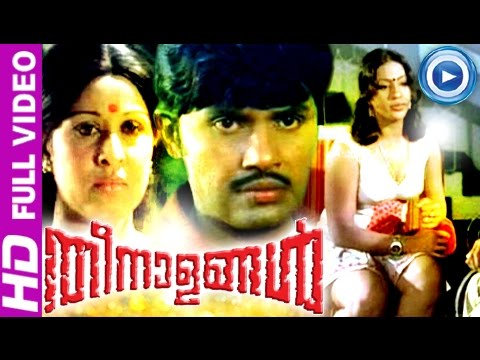 Xxx Mp4 Malayalam Full Movie Theenalangal Jayan Seema Sheela Malayalam Full Movie 3gp Sex