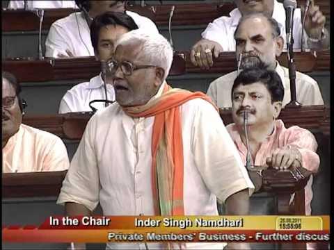 Special status to the State of Bihar: Sh. Hukmdev Narayan Yadav: 26.08.2011