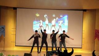 Just Dance -  One Direction (Bull Team)