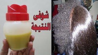 فرد الشعر الصحيح بالنشا ليصبح مثل الحرير ومن اول مرة والنتيجة خير دليل | فقط فى الطب البديل