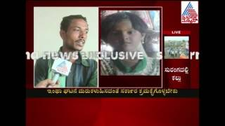 Kaveri father in law Reaction On Borewell Tragedi