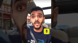 قصة ستجعلك تنصدم من موقف حصل ل شاب سعودي في احدى مشاويرة على اوبر