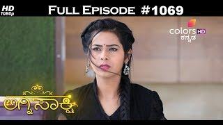 Agnisakshi - 8th January 2018 - ಅಗ್ನಿಸಾಕ್ಷಿ - Full Episode