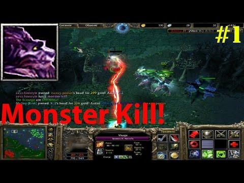 DoTa 6.83d - Visage, Necro'lic ★ Monster KILL! #1