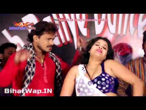 Xxx Mp4 Dhori Me Memory Aye Gori Video HD BiharWap IN 2017 3gp Sex