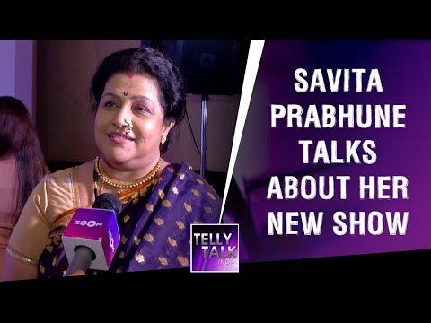 Xxx Mp4 Marathi Actress Savita Prabhune Talks About Her Character In New Show Tujhse Hai Raabta 3gp Sex