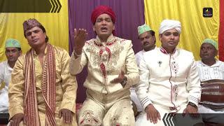 Ye Hai Darbar E Piya Makhdoom   Shaan E Wali   Shabab Sabri    Nazar  Hallori