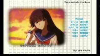 Danshi Koukousei no Nichijou: Yassan's Song