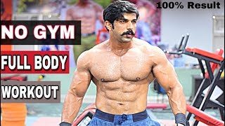No Gym Full Body Workout| Full Body Workout At Home | Rubal Dhankar |