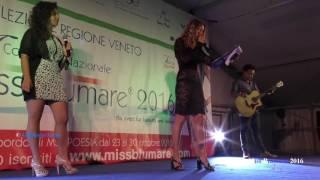 Miss Blumare 2016 Miss Corniola Sfilata in Bikini e Premiazioni