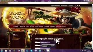 Como Baixar E Instalar O World Of Warcraft 2016 Completo