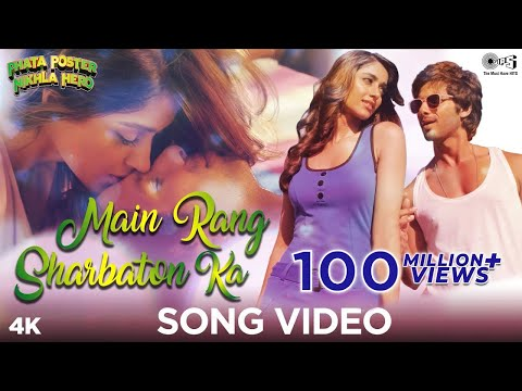 Xxx Mp4 Main Rang Sharbaton Ka Song Video Phata Poster Nikhla Hero I Shahid Ileana Atif Aslam Chinmayi 3gp Sex