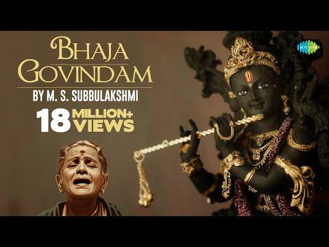 Xxx Mp4 Bhaja Govindam Song By MS Subbulakshmi 3gp Sex
