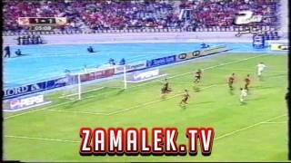 اهداف الزمالك في الاهلي دوري ابطال افريقيا 2008