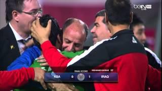 صافرة نهاية مباراة العراق - السعودية وفرحة لاعبي المنتخب العراقي 26 / 1 / 2014