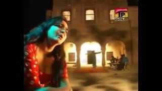 Aima Khan New Hot Song - Sohnra Sanwal