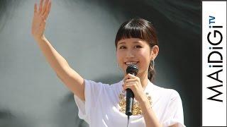 前田敦子、初のフリーライブに観客熱狂 ファーストアルバム「Selfish」発売記念ライブ1 #Atsuko Maeda #Selfish