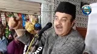 MBT President Majeed Ullah Khan @ Farhat Khan Public Meeting in Yakutpura Constituency|Overseas News