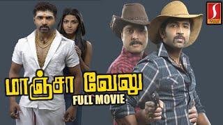 Latest Tamil Full Movie   HD 1080    Tamil Romantic Movie   Latest upload   2017