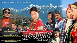 Lekali Ru - Superhit Nepali Gurung Movie 2016 Ft.  Birbal Ghale, Anuta Gurung, Pritam Gurung