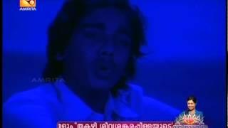 Neeraduvan Nilayil  - Nakhakshathangal (1986) നഖക്ഷതങ്ങള്