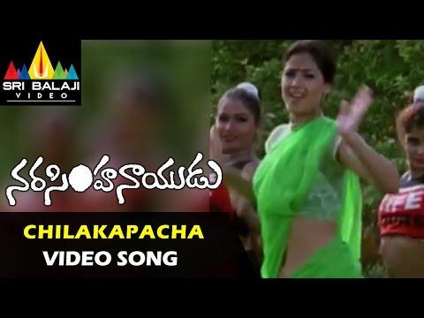 Xxx Mp4 Narasimha Naidu Video Songs Chilakapachakoka Video Song Balakrishna Simran Sri Balaji Video 3gp Sex