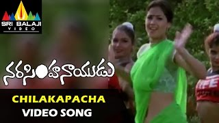 Narasimha Naidu Video Songs | Chilakapachakoka Video Song | Balakrishna, Simran | Sri Balaji Video