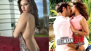Beimaan Love Official First Look  | Sunny Leone & Rajnish Duggal | Watch Video